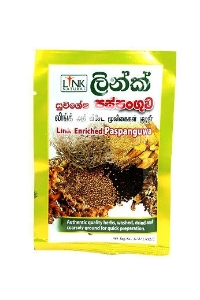 Picture of Link Paspanguwa - 50G