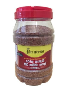 Picture of Unicom Red Keeri Samba Rice 5Lbs Bottle