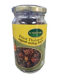 Chili Fried Thalapath Dry Fish