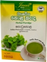 Herbal Porridge - Gotukola
