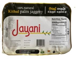 Picture of Jayani 100% natural Kithul Palm Jaggery (Kithul Hakuru) 250g