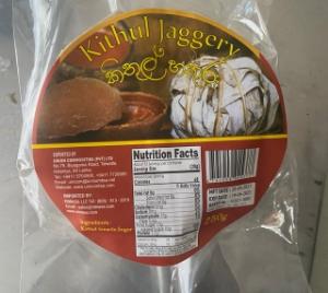 Picture of Unicom Kithul Jaggery 250g